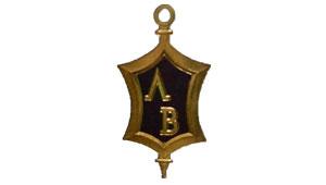 Lambda Beta Society